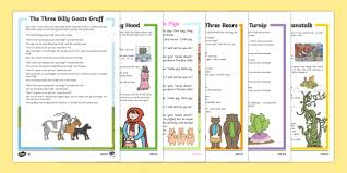 traditional tales differentiated reading comprehension activity