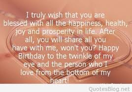 Quotes Birthday Birthday Quotes Birthday Cards Anniversary Messages
