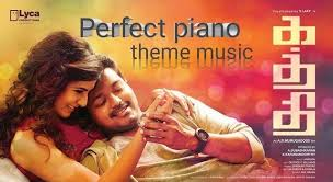 theme music of kathi download save thumbnail kathi movie theme music with perfect