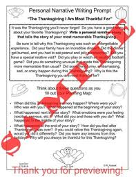 narrative essay the thanksgiving i am most thankful for