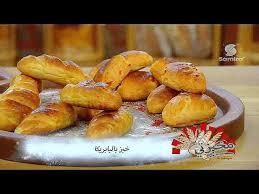 la cuisine alg駻ienne samira recette paprika la cuisine algérienne samira tv