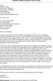 cover letter for college application college application cover