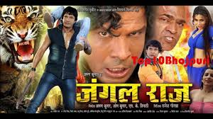 bhojpuri actor viraj bhatt upcoming movies 2017 2018 list