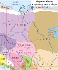 Yukon River Map Tutchone U2013 Wikipedia