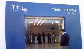 siege tunisie telecom siege tunisie telecom 28 images tunisie telecom sponsor