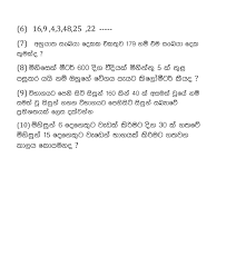 iq paper with answer for sri lankan exam iqlanka com
