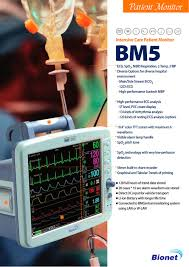 patient monitor bm 5 bionet pdf catalogue technical