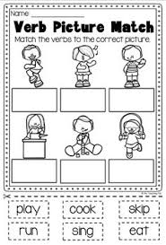 first grade blue skies verbs are action words freebie 1st