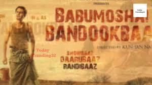 babumoshai bandookbaaz quick movie review nawazuddin siddiqui new