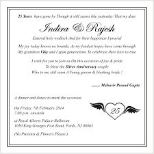 25th Anniversary Invitation Cards Silver Wedding Anniversary Wordings