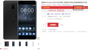nokia 6 hits 1 million registrations two days before flash sale