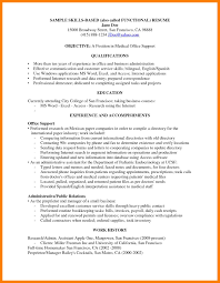 Functional Resume Template Sales 100 Resume Sample Excel Skills Resume Examples New Format