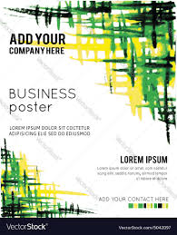 poster template with watercolor paint royalty free vector
