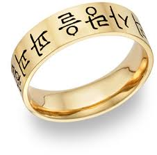 japanese wedding ring beautiful wedding rings japanese wedding rings