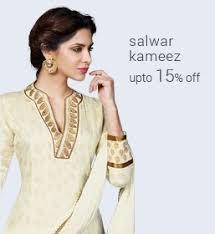 bangladeshi fashion house online shopping bangladesh boutique house online shopping missoula mt