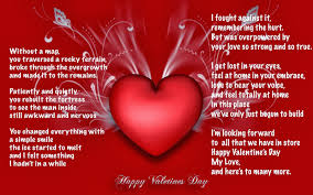 happy valentines day my love poem valentine jinni