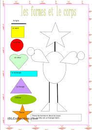 Area Of Compound Shapes Worksheet Free Esl Efl Printable Worksheets And Handouts Geometria