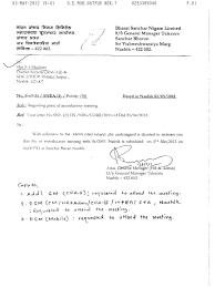 Job Application Cover Letter Format Marathi Application Letter Format Sample Cover Letter Templates