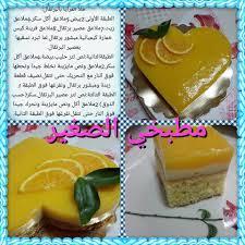 foodies recette cuisine recettes sucrées de مطبخي الصغير cuisine cuisine