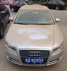 dusty china dusty cars china 3 carnewschina
