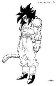 translations the golden warrior katsuyoshi nakatsuru interview