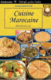livre cuisine pdf la cuisine marocaine pdf paperblog