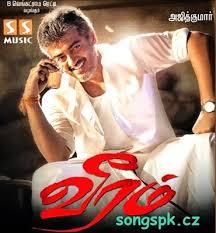 veeram tamil movie mp3 songs download mp3 download pinterest