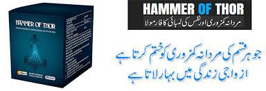 hammer of thor in karachi penis enlargement medicine now
