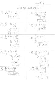 solving equations with two variables worksheets one minute math