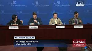 us taiwan relations panel 2 aug 11 2017 video c span org