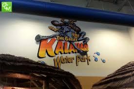 Ohio travelers choice images Kalahari resort trip giveaway winner announced oakland county moms jpg