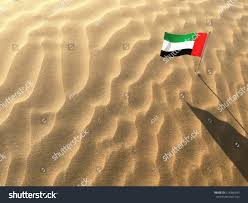 Miniature Flags Miniature Flag United Arab Emirates Flying Stock Foto 514366243