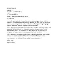 2017 application letter templates fillable printable pdf