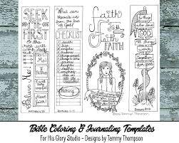 seek me first 13 bible journaling black and white pdf