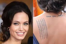 worst celebrity tattoo in 2017 real photo pictures images and