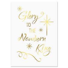 christmas card sale holiday card sale current catalog