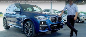 2018 bmw x3 m40i xdrive detailed video review