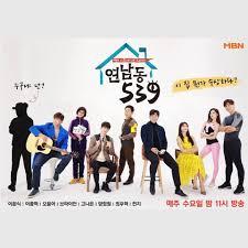 K2nblog K2nblog Mini Album Various Artists Yeonnam Dong 539
