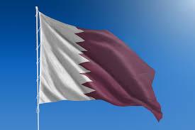 Flag Of Qatar Qatar National Day 2017 Supplies U0026 Decoration Guide