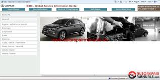 gsic lexus rx350 rx270 ggl15 agl10 2012 workshop manual auto