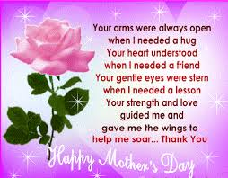 happy mothers day wallpapers happy mothers day quotes from husband u2013 latest hd pictures images