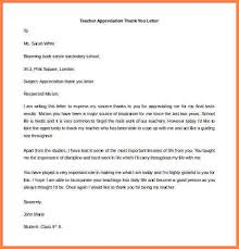 5 teacher appreciation letter from student sales intro letter