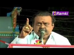 Captain Vijayakanth Memes - captain vijayakanth memes youtube