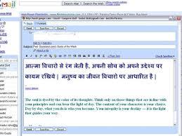 free typing full version software download lipikaar hindi typing software free download and software