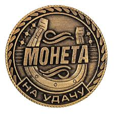 handmade horseshoes antique horseshoes design russian replica coins