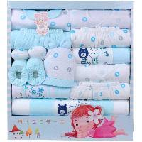baby gift sets baby gift set manufacturers suppliers exporters in india
