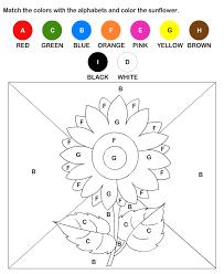 free color by letter worksheets preschool and kindergarten