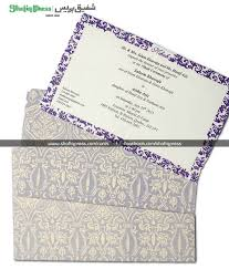 shadi cards the 25 best shadi card ideas on trousseau packing