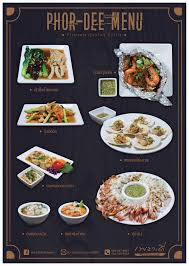 fu fu cuisine ร ว ว ร านเพราะด บ ฟเฟ ต อาหารทะเล บ ฟเฟ ต ป ร วๆ sr temmax