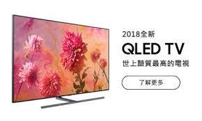 d駱 du bureau d 馗hange samsung 台灣 台灣三星電子 智慧型手機 電視 冰箱洗衣機